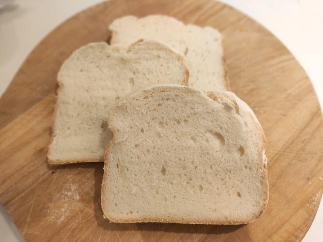 Pane al latte senza glutineo